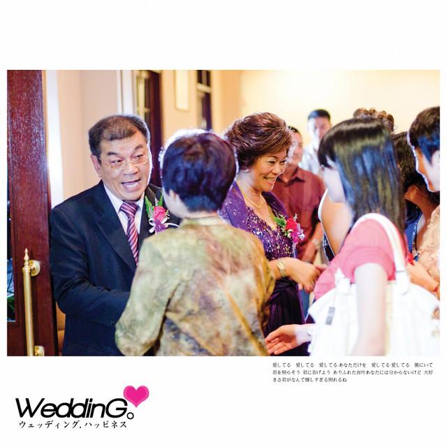 Amanda & Dennis Wedding Reception47