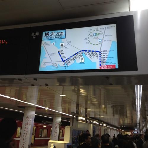 羽田空港から京急で川崎へ by haruhiko_iyota