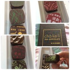 thanks hubs!  #chàkeli #tea #chocolate #hongkong #茶古力 #香港