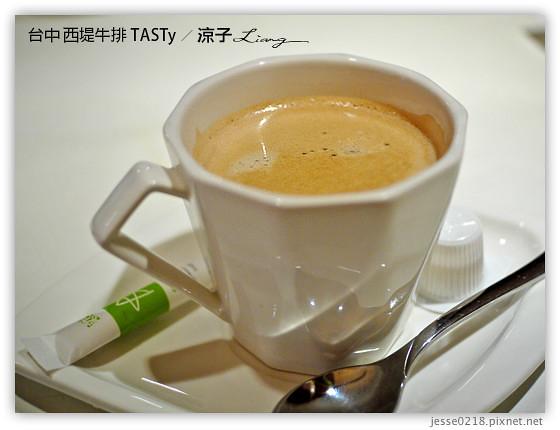 台中 西堤牛排 TASTy 12