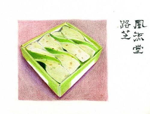 2012_04_17_wagashi mitishiba_01