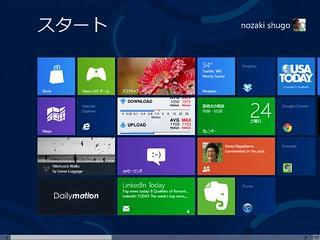 windows8_start_screen