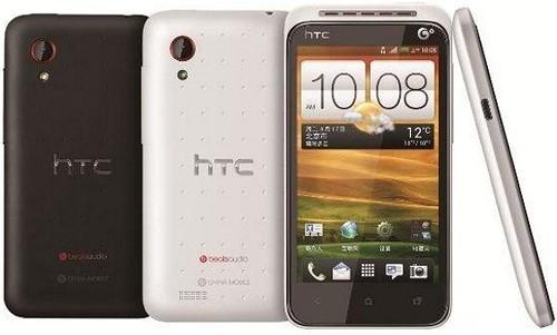 HTC VT T328t