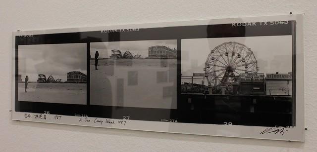 Coney Island, 1987