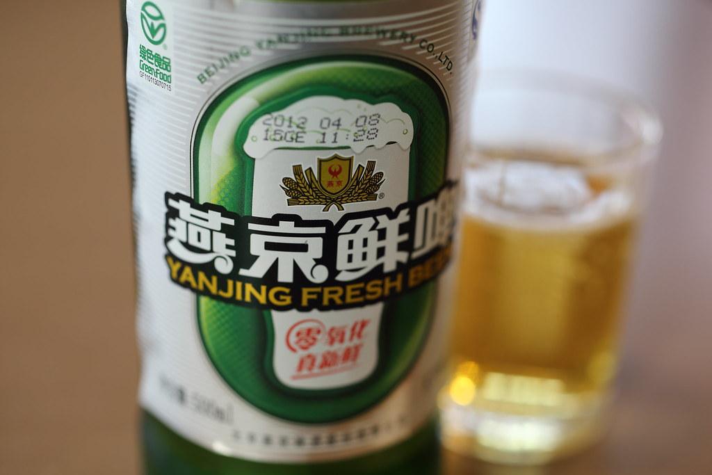 Yanjing Fresh Beer