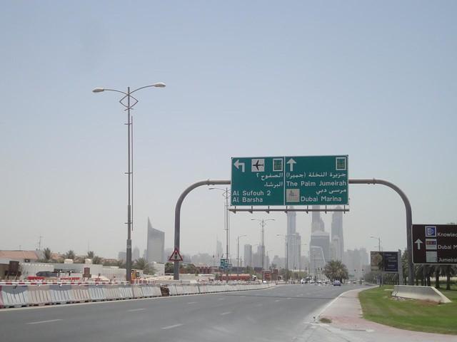 Video de conduzir toda a ilha da Palm Jumeirah no Dubai, EAU