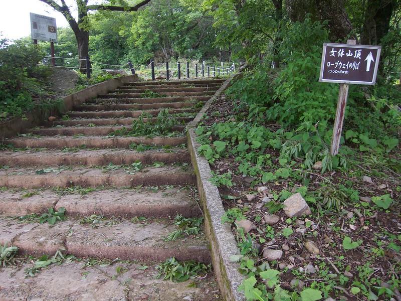 筑波山 女体山へ