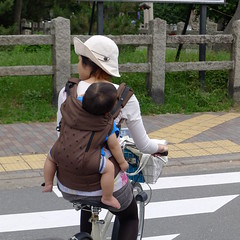 Mother and Child Cycling Kyoto