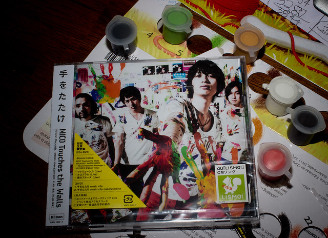 NICO Touches the Walls - 手をたたけ (J-POP 365 - 7.6.2012 - DAY 290)