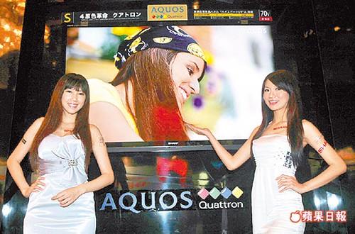 鴻海(2317)攜手夏普(SHARP)共創面板產業新局 - apple TV