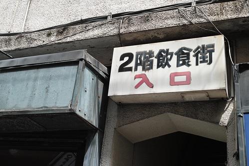 2012.07.23(SDIM0027_SPP