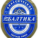 Baltika Beer (No. 3)