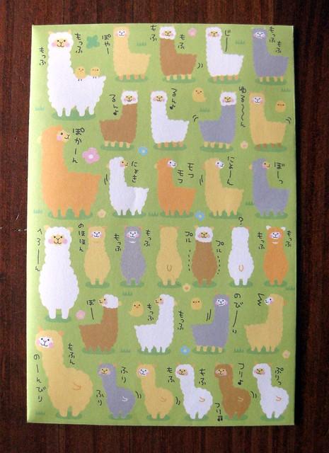 Alpaca Mail