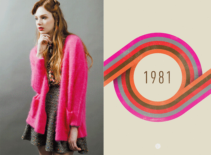 colorpairings_flammeum-aw-2012_benlalison