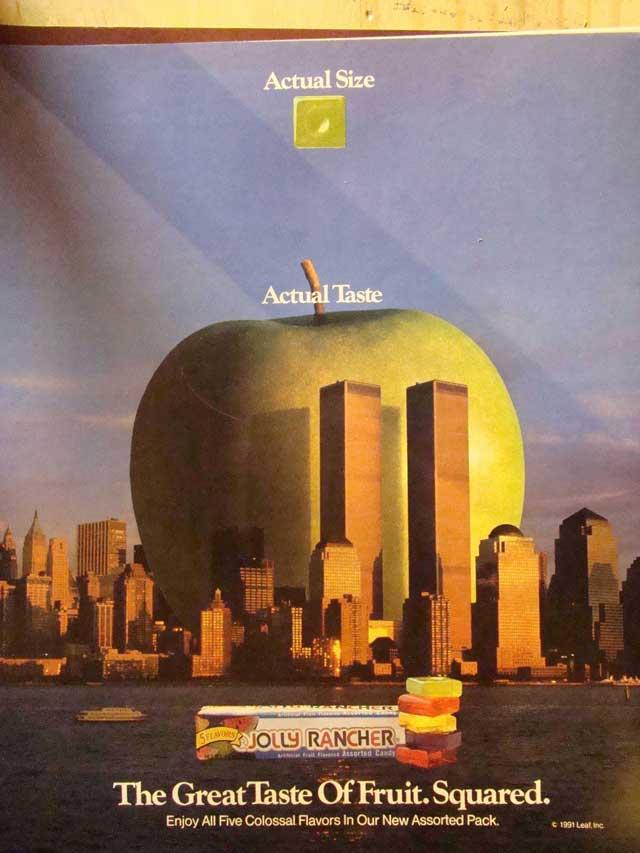 1990038