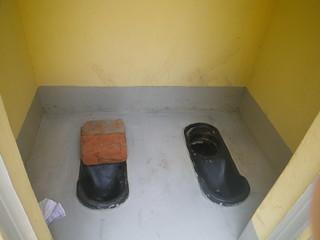 Public toilet cont'd