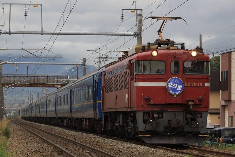 ED79 18 Hokutosei