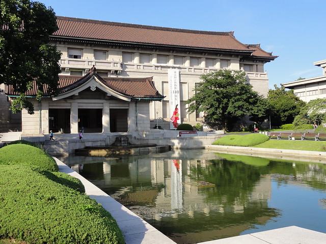 Toyokan, Tokio National Museum