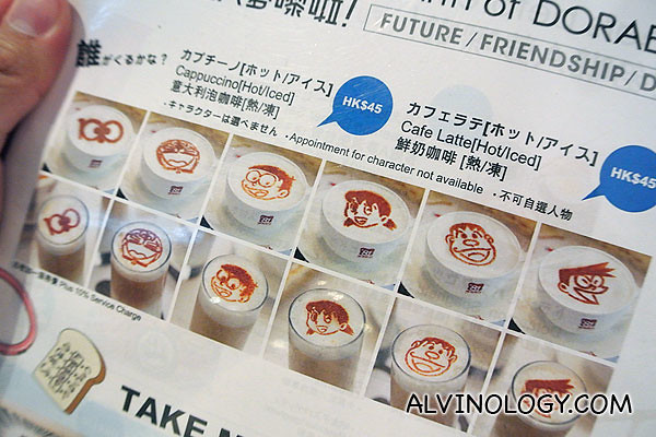 There's even coffee art featuring Doraemon characters!