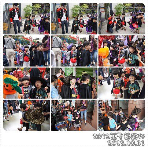 121031-2012年萬聖節遊行