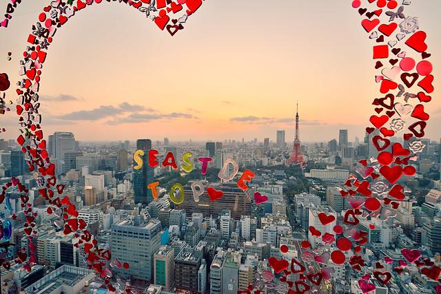 東京の夕空