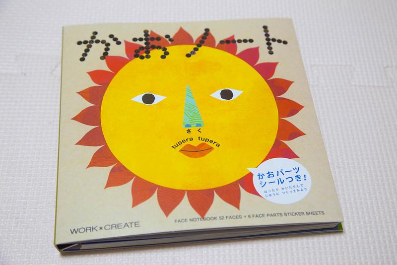 KOKUYO_顔ノート-1