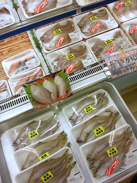 浜村スーパー 干しえてがれい