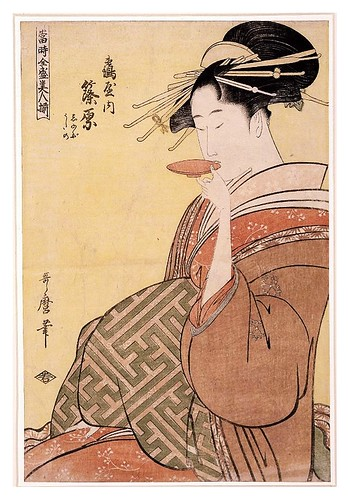 020-La cortesana Shinowara de Tsuruya con una taza de sake-1794-Kitagawa Utamaro- © The Trustees of the British Museum