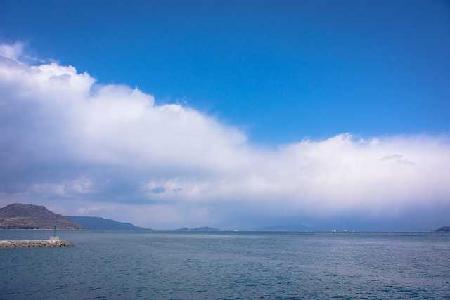 view from Megijima