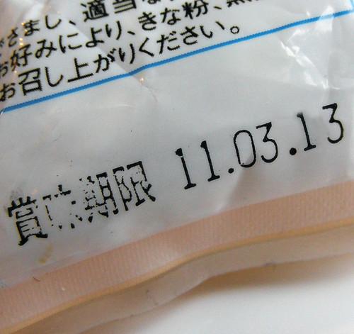 houdbaarheids-datum product