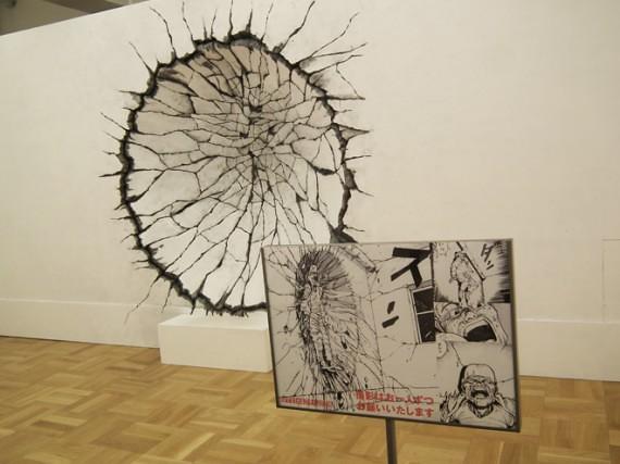 GENGATEN Exhibit: Katsuhiro Otomo