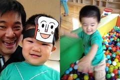 子育て支援センターにて (2012/6/23)