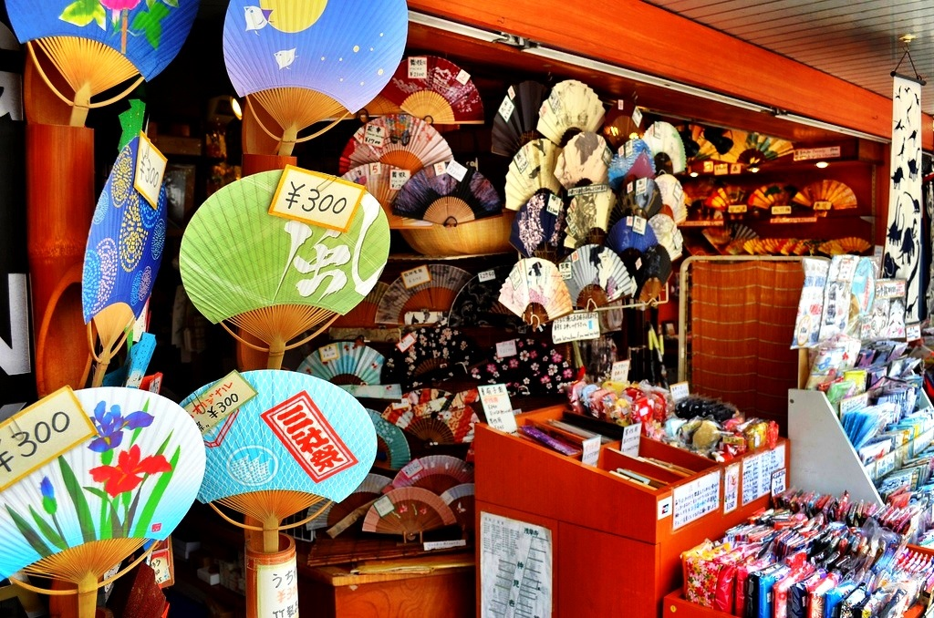 Tokyo stall