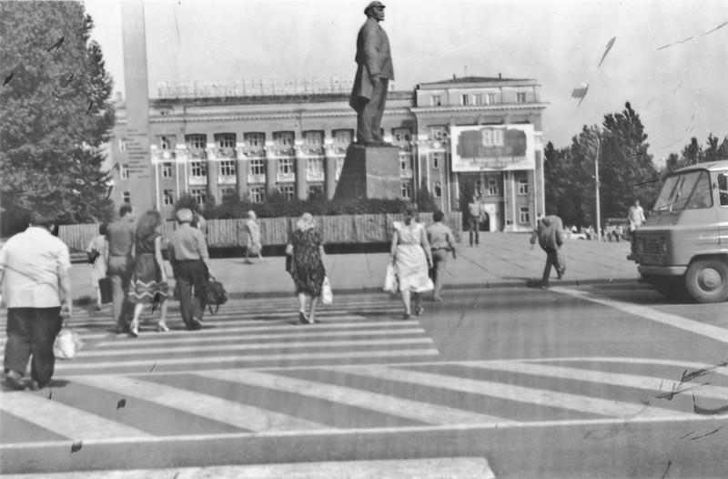 Donezk 1983