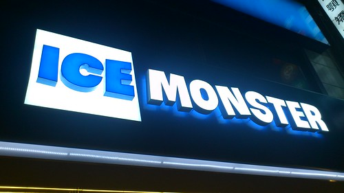 台北 ICE MONSTER