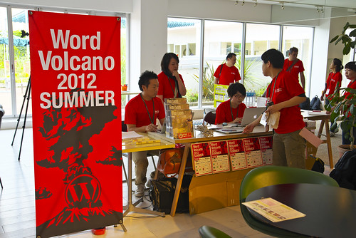 WordVolcano 2012 SUMMER