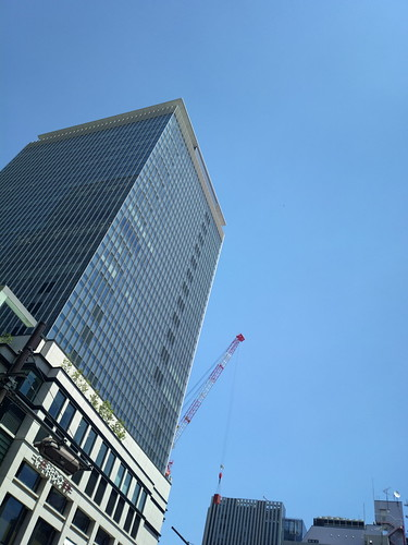 A building. Tokyo, Japan