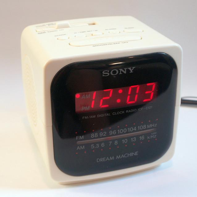 HEAR ME on YOUTUBE : Vintage Sony Dream Machine White Cube ...