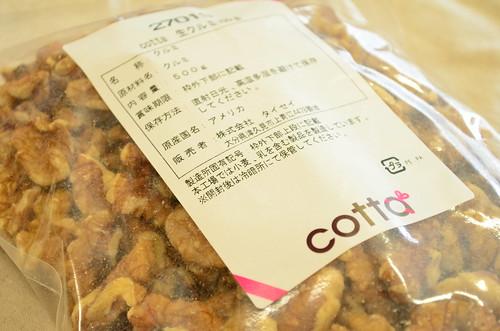 cotta*コッタのクルミとホットケーキミックスで作るクルミパン