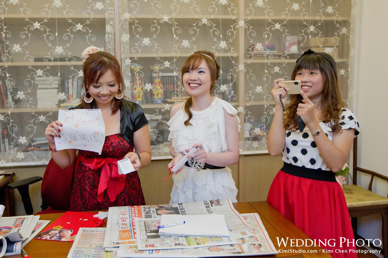 2012.07.28 Wedding-030