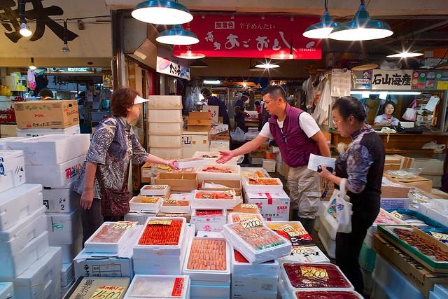 2012-10-05 at 20-27-46 - Tokyo