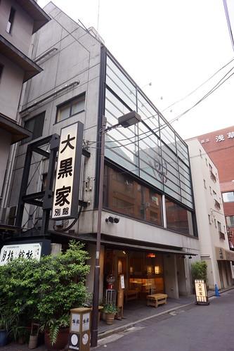 Tokyo 2012 - 浅草 - 大黑家 (1)
