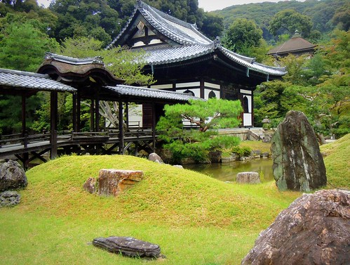 Koudaiji Japanese garden