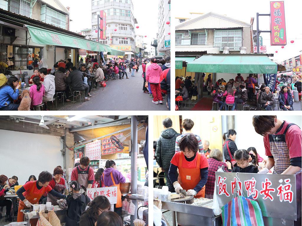 20140309雲林-福安鴨肉飯 (5)