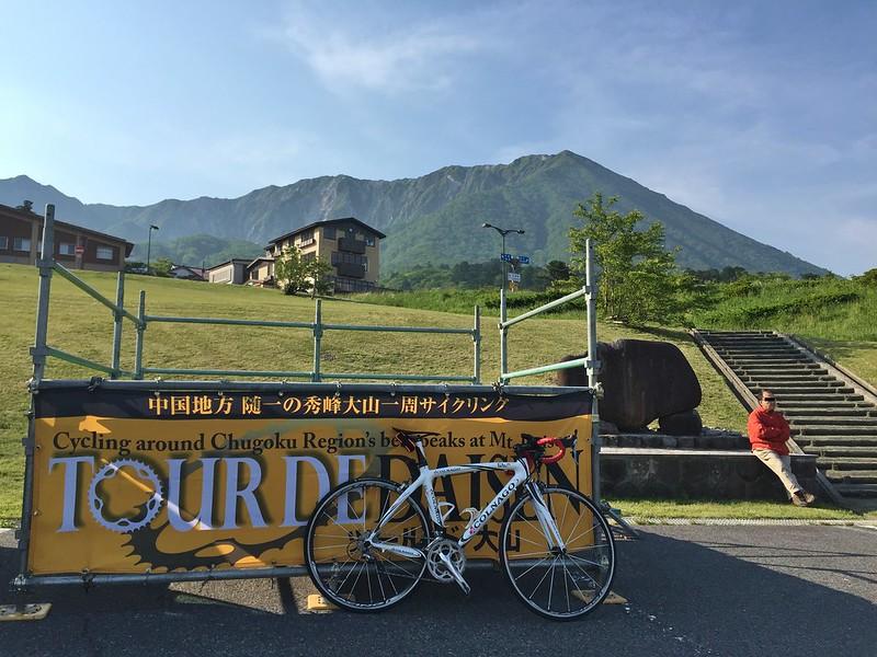 ツールド大山2016 #3