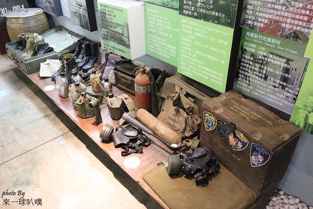 新竹-眷村博館40
