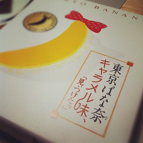 東京ばな奈キャラメル味、箱