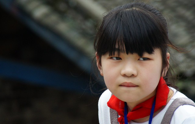 Chinese-People-Faces-o...