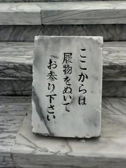 IMG_0192[1]