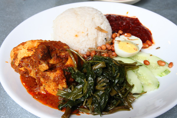 Chawan Nasi Lemak with Curry Chicken